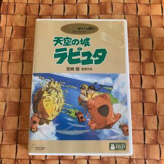 ジブリ(ジブリ)の天空の城ラピュタ DVD(舞台/ミュージカル)
