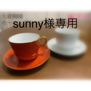 オオクラトウエン(大倉陶園)の大倉陶園 色蒔 ペアカップ&ソーサ(食器)