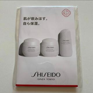 シセイドウ(SHISEIDO (資生堂))のyasu様 専用(サンプル/トライアルキット)
