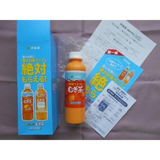 イトウエン(伊藤園)の伊藤園 健康ミネラルむぎ茶 ステンレス マイボトル 2020年(弁当用品)