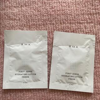 アールエムケー(RMK)のRMK ファーストセンス ハイドレーティングローション フレッシュ×2(化粧水/ローション)