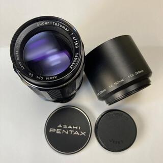 ペンタックス(PENTAX)の美品 Super-Takumar 150mm F4 純正付属多数 CAP フード(レンズ(単焦点))