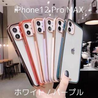 iPhone12 ProMAX ケース スマホカバー TPU素材(iPhoneケース)