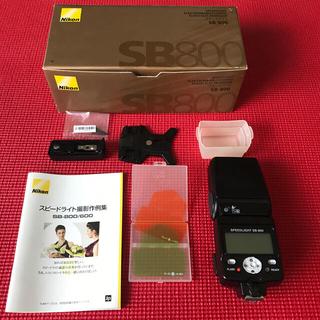 Nikon - Nikon スピードライト SB-800