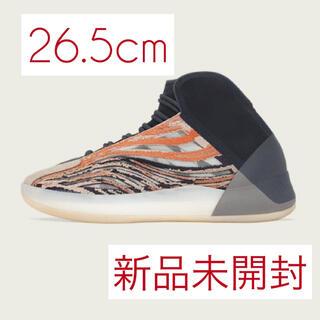アディダス(adidas)のYZY QNTM 26.5cm 新品未開封(スニーカー)