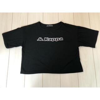 カッパ(Kappa)のkappa Tシャツ黒 Mサイズ(Tシャツ(半袖/袖なし))