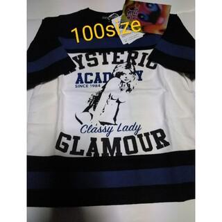 ヒステリックグラマー(HYSTERIC GLAMOUR)のタグ付き/JOYHYSTERIC/半袖トップス(Tシャツ/カットソー)
