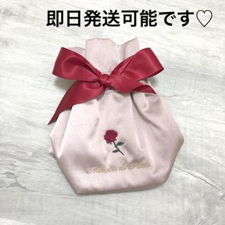 メゾンドフルール(Maison de FLEUR)のメゾンドフルール バラ刺繍ポーチ(ポーチ)