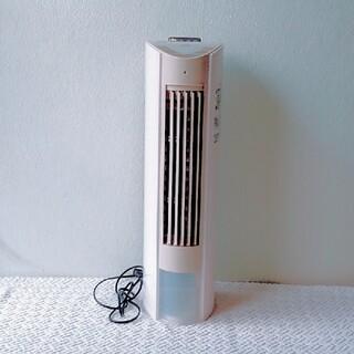 ヤマゼン(山善)の YAMAZEN 冷風機 冷風扇 FCR-D403(扇風機)
