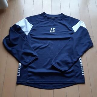 LUZ - 150cm ルースイソンブラ サッカー練習着 長袖