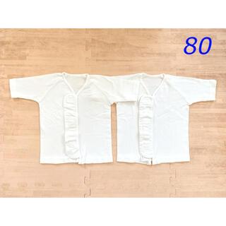 コンビミニ(Combi mini)のコンビミニ  ワンタッチ肌着 2枚組 オフホワイト(肌着/下着)