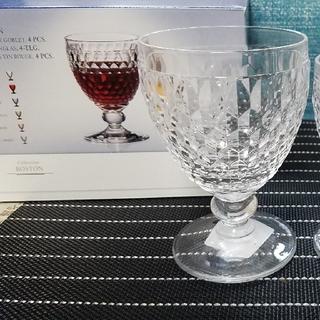ビレロイアンドボッホ(ビレロイ&ボッホ)のビレロイ ボッホ villeroy Boch ボストン ワイングラス 4脚(グラス/カップ)