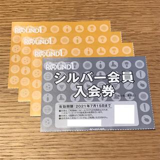 ラウンドワン 株主優待券 クラブ会員 入会券 21.7.15まで(その他)