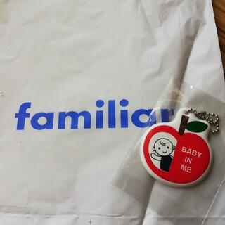 ファミリア(familiar)の新品 familiarのマタニティーマーク(母子手帳ケース)