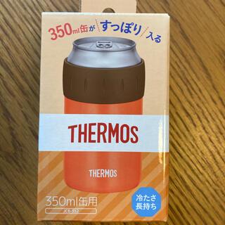 サーモス(THERMOS)のサーモス 保冷缶ホルダー(食器)