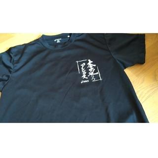アシックス(asics)のアシックス Tシャツ バレーボール 練習着(Tシャツ(半袖/袖なし))