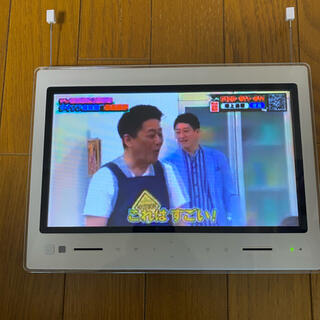 エーユー(au)のau photo-u TV ポータブルテレビ フォトフレーム ZTS11 (テレビ)