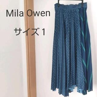 ミラオーウェン(Mila Owen)のミラオーウェン ロングスカート M(ロングスカート)