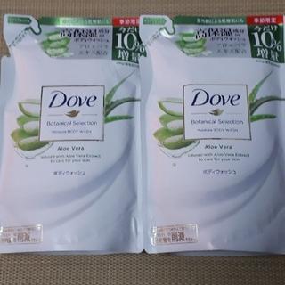ユニリーバ(Unilever)の【ユニリーバ】Dove ボディウォッシュ(ボディソープ/石鹸)
