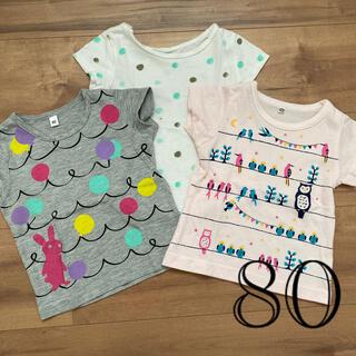 オールドネイビー(Old Navy)の【3枚セット】女の子 Tシャツ 80(Tシャツ)
