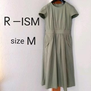 R-ISM   ロングワンピース  サイズ4(ロングワンピース/マキシワンピース)