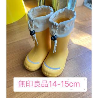 ムジルシリョウヒン(MUJI (無印良品))の【数回着用のみ】長靴 無印良品14-15cm イエロー レインブーツ(長靴/レインシューズ)