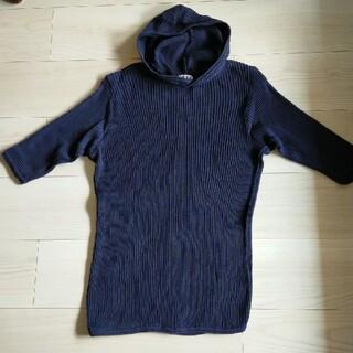 アバハウス(ABAHOUSE)の■アバハウス■メンズ■半袖リブニット/紺■(Tシャツ/カットソー(半袖/袖なし))
