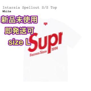 シュプリーム(Supreme)のSupreme Tee シュプリーム Tシャツ サイズL(Tシャツ/カットソー(半袖/袖なし))
