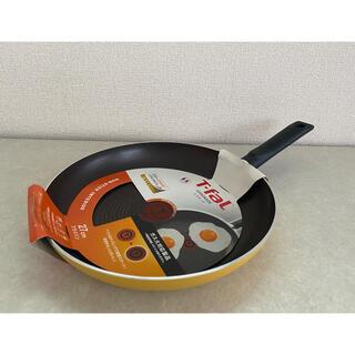 ティファール(T-fal)の【mi ho様】ティファール ガス火専用レモネードフライパン27cm(鍋/フライパン)