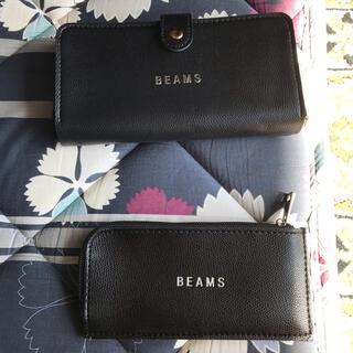 ビームス(BEAMS)の【未使用】BEAMS 付録 ②(財布)