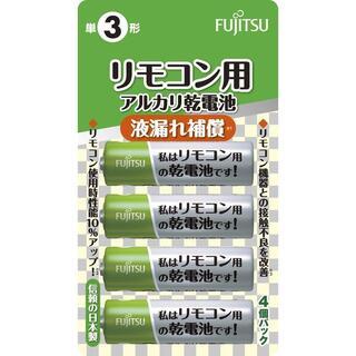 フジツウ(富士通)の★富士通 FDK 単3形 アルカリ乾電池 200本 LR6REMOCON 4B★(その他)