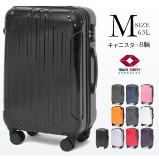 【無くなり次第終了】スーツケース Mサイズ 63L 中型  カラー8色(旅行用品)