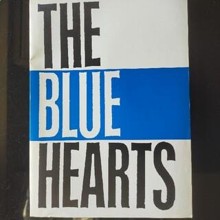 バンドスコア THE BLUE HEARTS(ポピュラー)