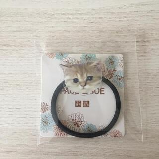ユニクロ(UNIQLO)のノベルティ♡ヘアゴム 猫  Paul & JOE×UNIQLO(ヘアゴム/シュシュ)
