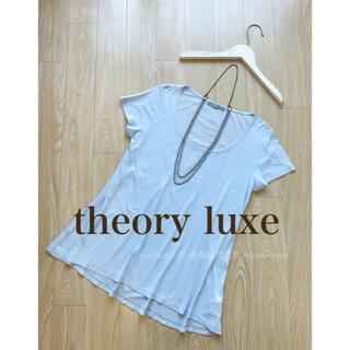 セオリーリュクス(Theory luxe)のセオリーリュクス 水色 ひらひらチュニック Tシャツ くすみブルー(Tシャツ(半袖/袖なし))