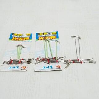 釣り天秤   9本(釣り糸/ライン)
