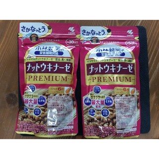 コバヤシセイヤク(小林製薬)の大人気商品→2袋小林製薬さかなっとう✴️ナットウキナーゼPREMlUM60日分(ダイエット食品)