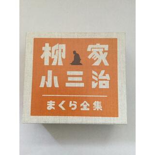 柳家小三治 まくら全集(5CD)(演芸/落語)