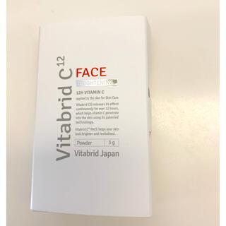 ビタブリッドC フェイス 新品(美容液)