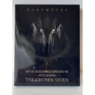 BABYMETAL - BABYMETAL METAL RESISTANCE EPISODE VII