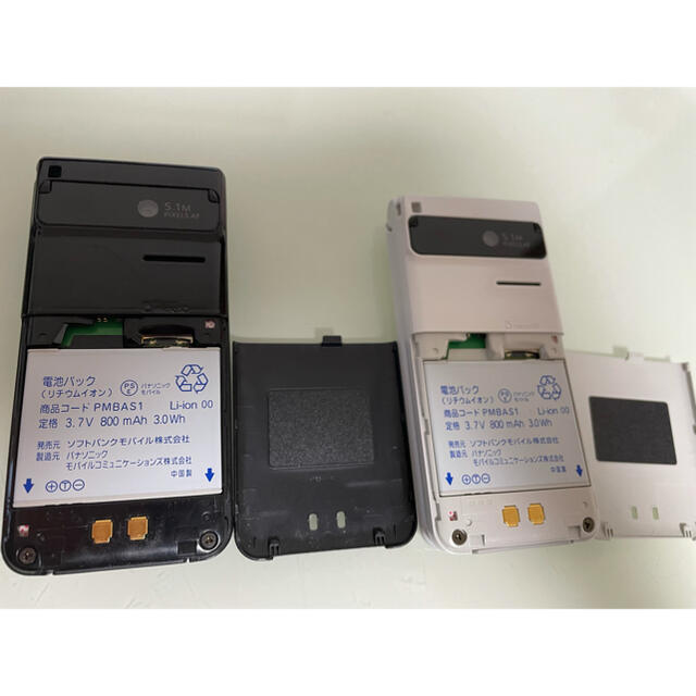 Panasonic(パナソニック)の【即日発送】ガラケー SoftBank 103P 2台 本体のみ スマホ/家電/カメラのスマートフォン/携帯電話(携帯電話本体)の商品写真