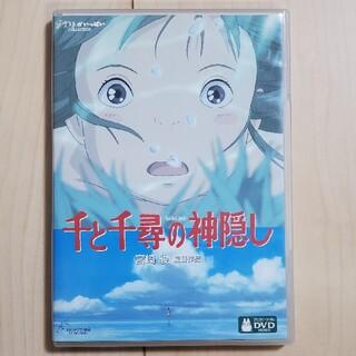 ジブリ(ジブリ)の千と千尋の神隠し DVD 2枚組(舞台/ミュージカル)