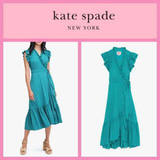 ケイトスペードニューヨーク(kate spade new york)のkatespade プールサイドドットラップドレス(ロングワンピース/マキシワンピース)