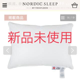 【mina様専用】ノルディックスリープ ミディアムハイ 43×63cm(枕)(枕)