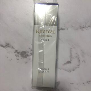 リバイタル(REVITAL)のリバイタル(化粧水/ローション)