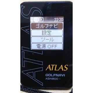 ユピテル(Yupiteru)のゴルフナビ ATLAS AGN800 おまけ付けます。(その他)