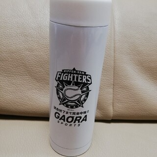 北海道日本ハムファイターズ - GAORA 北海道日本ハムファイターズ ステンレスボトル