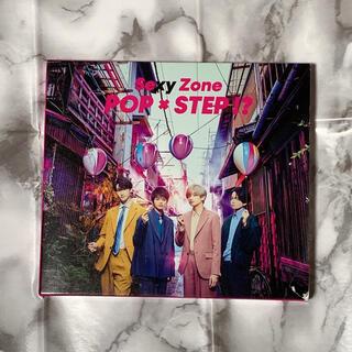 セクシー ゾーン(Sexy Zone)のSexyZone POP × STEP !? 初回限定盤B(ポップス/ロック(邦楽))