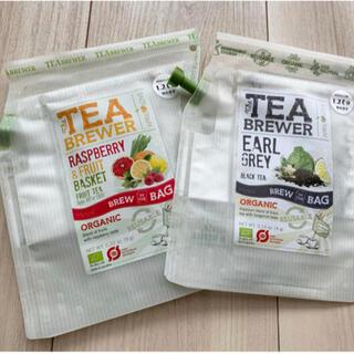 TEA BREWER アールグレイ ラズベリー&フルーツバスケット(茶)