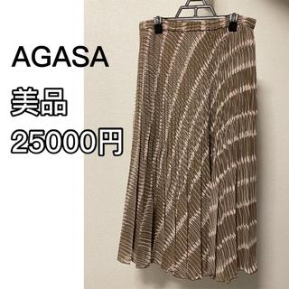 エンスウィート(ensuite)の【お値下げ】AGASA プリーツ スカート(ロングスカート)